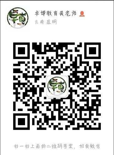 """曲靖市会泽县免费师范生、服务期满""""三支一扶""""人员招募"""