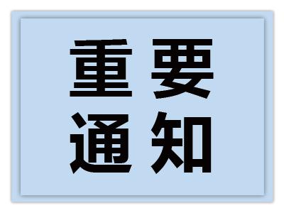 卓博教育2019年省考笔试班第三期1月6日开班啦!!!
