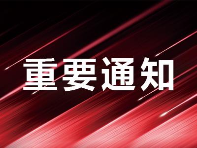 卓博教育2019年云南省考笔试班1月21日开班