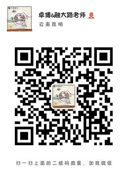 微信图片_20190328133405.jpg