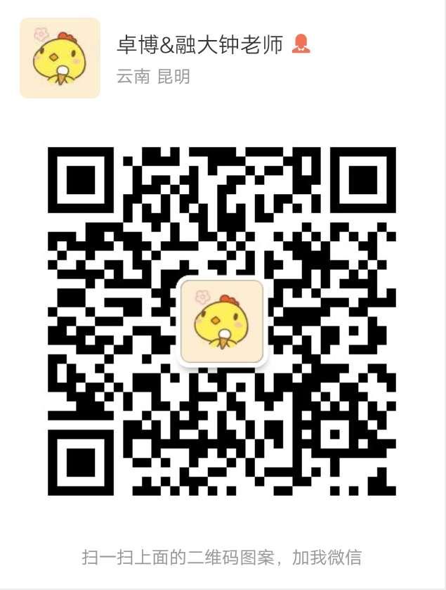 微信图片_20190605154732.jpg