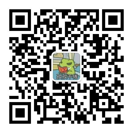 微信图片_20200721092620.jpg