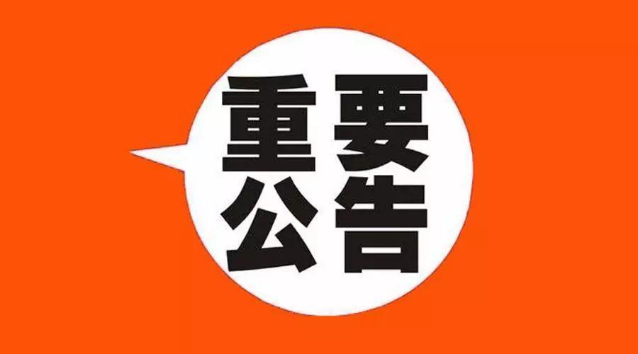 2021年昭通市考试录用公务员(法检系统除外)考察环节人员